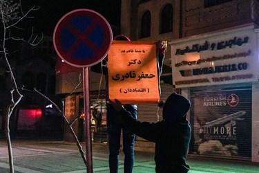 آغازتبلیغات نامزدهای نمایندگی مجلس