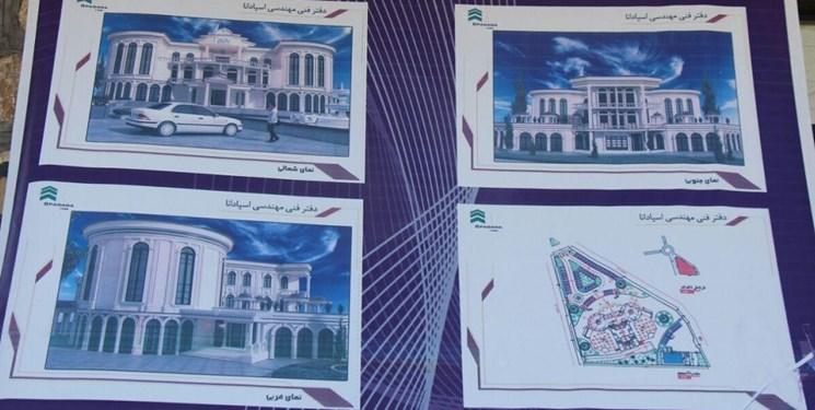احداث هتل در محرومترین نقطه استان سمنان