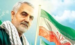 فیلم| «بامداد عاشقی» به  یاد سردار مقاومت