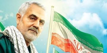 نماهنگ سردار شهید حاج قاسم سلیمانی
