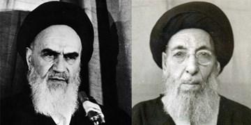 امید بنیانگذار جمهوری اسلامی به مردم/ بین امام (ره) و آیتالله حکیم چه گذشت؟