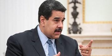 اتهامات جدید وزارت دادگستری آمریکا علیه رئیسجمهور ونزوئلا