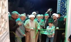 افتتاح شبستان اصلی مسجد الزهرا رفسنجان
