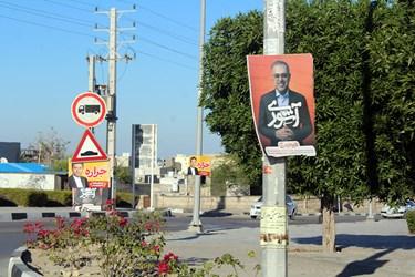 عکس| رقابت انتخاباتی در خیابانهای قشم