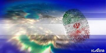 برنامه فهرستهای انتخاباتی برای حل 10 چالش اصلی اقتصاد ایران چیست؟