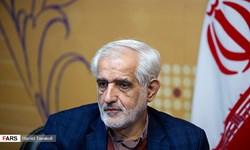نحوه بسته شدن لیست شورای ائتلاف برای شورای شهر/ شهردار آینده تهران کیست؟