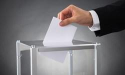 ۵۳ هزار جویباری واجد شرایط رأی دادن هستند