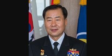 فرمانده نیروی دریایی کره جنوبی به خلیج فارس سفر میکند