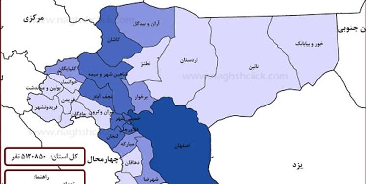 در حال تکمیل | استان اصفهان نمایندگان خود را شناخت+جزئیات آرا و نتایج قطعی