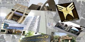 فارس من| ۲ سناریو  درباره طولانیشدن ترم  تحصیلی دانشگاهی در سال آینده