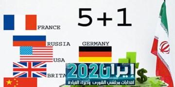 «ایران 2020» |  برجام چه تأثیری در اقتصاد ایران داشت؟ دستاورد بود یا مانع؟