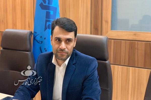 پخش زنده شبکه های صدا و سیما - پخش زنده شبکه سپهر رسانه