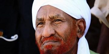 الصادق المهدی: سازش با اسرائیل هرگز تحریمها را از سر سودان برنمیدارد