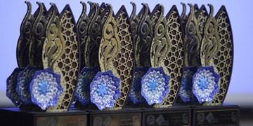برگزیدگان چهارمین جشنواره رسانهای ابوذر در چهارمحال و بختیاری معرفی شدند