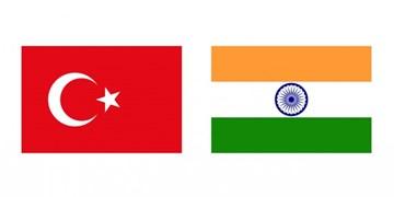 هند در اعتراض به سخنان اردوغان درباره کشمیر، سفیر ترکیه را احضار کرد