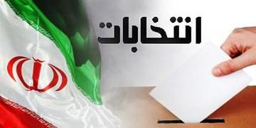 تنور گرم انتخابات در شهرهای جنوب اصفهان