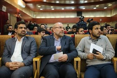 همایش «مجلس و اقتصاد دانشبنیان»