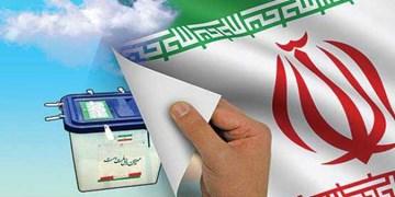 مرور مشارکت مردم چهارمحال و بختیاری در انتخابات ادوار مجلس