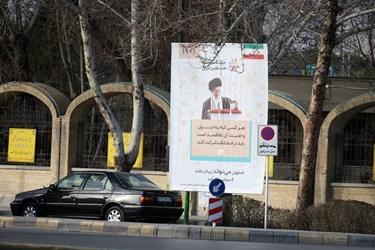 حال و هوای تبلیغات انتخاباتی در خیابانهای اصفهان