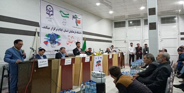 مناظره انتخاباتی در دانشگاه فرهنگیان ایلام