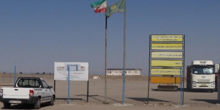 فارس من| عملیات تکمیلی ساخت میدان شهید ذاکری بردسکن سال آینده آغاز میشود