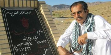 روایتی غمانگیز با پایانی زیبا/آزادهای که پیکر یک شهید گمنام را به نامش تدفین کردند