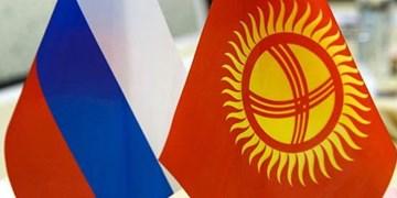 ساخت 44 مدرسه با حمایت روسیه در قرقیزستان