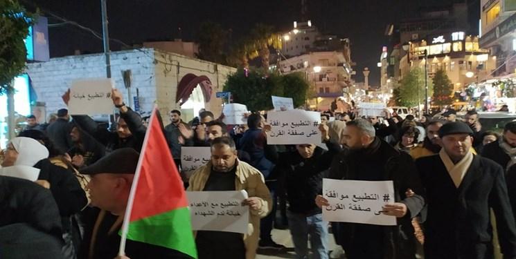 تظاهرات خشم کرانه باختری علیه معامله قرن و سازش با اشغالگران صهیونیست