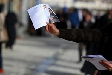 تبلیغات نامزدها در همدان
