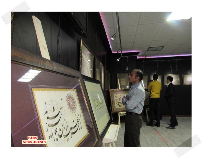 نمایشگاه آثار خوشنویسان در دهدشت گشایش یافت