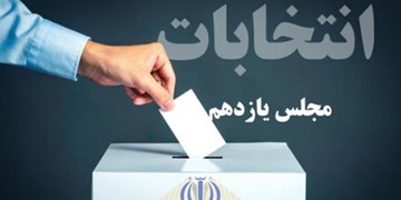 انتخابات 98| افزایش تب و تاب انتخاباتی در روزهای پایانی تبلیغات