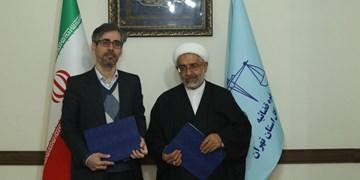 تفاهمنامه همکاری بین خبرگزاری فارس و معاون اجتماعی دادگستری تهران
