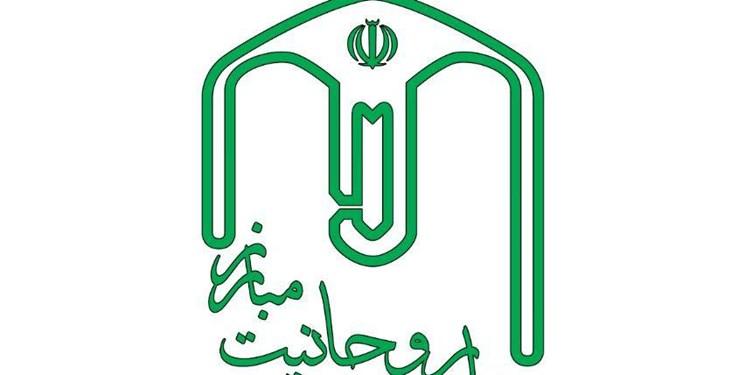 دعوت جامعه روحانیت مبارز از مردم برای شرکت در انتخابات