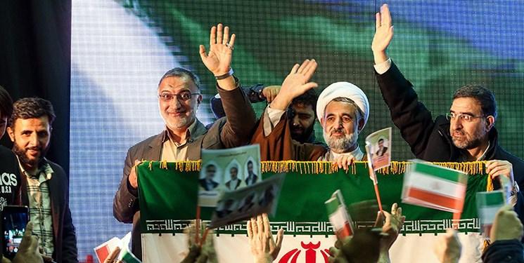 نمایندگان قم در مجلس شورای اسلامی مشخص شدند