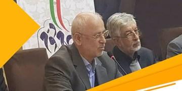 برگزاری همایش نجات اقتصاد ایران با حضور حداد عادل