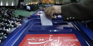 آغاز فرایند انتخابات یازدهمین دوره مجلس شورای اسلامی در اردبیل