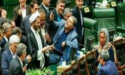 فیلم/تصویر نماینده شیراز سر تیتر خبرگزاری شد/نگاهی به حاشیههای داغ مجلس دهم