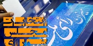 تاکید بر اهمیت مشارکت فراگیر ملت شریف ایران از سوی شورایعالی انقلاب فرهنگی