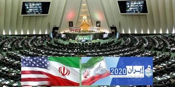 «ایران۲۰۲۰» | مجلس جدید ایران میتواند، سلاح تحریم آمریکا را برای همیشه تمام کند