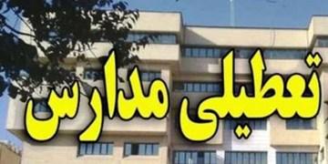 کلیه مدارس استان اردبیل شنبه تعطیل است