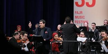 اجرای ارکستر ملی ایران به یاد شهید سلیمانی/ حضور واعظی در شب آخر جشنواره فجر