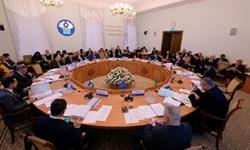 «مسکو» میزبان اجلاس کمیسیون اقتصادی همسود