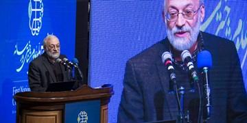 نخستین کنفرانس ملی علوم شناختی و رسانه- ۱