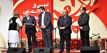 اعطای درجه هنری به چهار هنرمند سیستانی در جشنواره موسیقی فجر