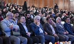 فیلم  نخستین کنفرانس ملی علوم شناختی و رسانه