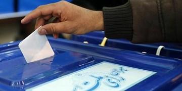 سازمان بسیج رسانه خراسان رضوی مردم را به شرکت در انتخابات دعوت کرد
