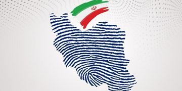آمار رسمی آرای منتخبان تهران/ پیشتازی قاطع لیست وحدت