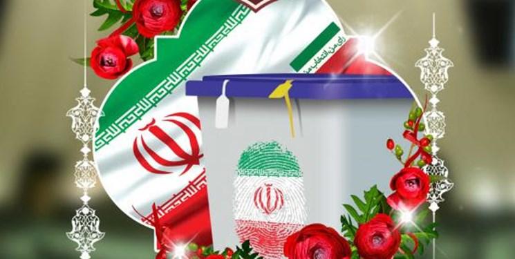تاکنون چند در صد از مردم یزد در انتخابات شرکت کردهاند