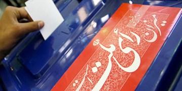 آغاز یازدهمین دوره انتخابات مجلس شورای اسلامی در ایلام