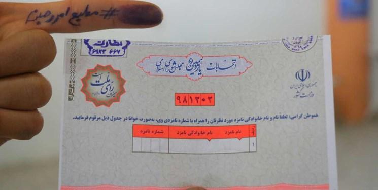 پرونده یازدهمین دوره انتخابات مجلس در شهرستانهای اصفهان با خلق حماسهای دیگر بسته شد